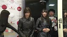 欅坂46   紅白の画像(渡辺直美に関連した画像)