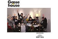 Goose house 2016 HOYの画像(グースハウスに関連した画像)