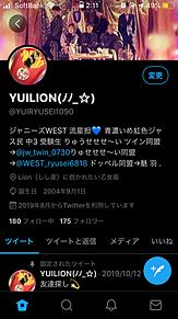 私のTwitterの画像(濱田崇裕に関連した画像)