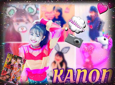 nicola/KANONの画像 プリ画像