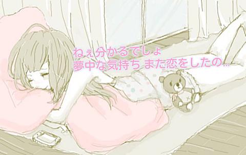 GIRLS TALK 安室奈美恵の画像(プリ画像)