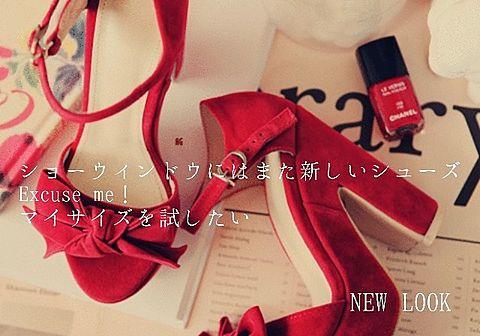 安室奈美恵 NEW LOOKの画像(プリ画像)