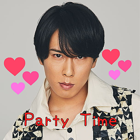 Party Timeの画像(プリ画像)
