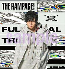 THE RAMPAGE壱馬Ver.の画像(theに関連した画像)