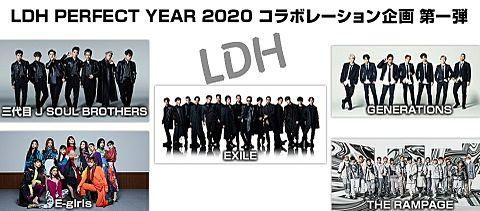 LDHの画像(プリ画像)