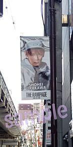 THE RAMPAGE しょへ プリ画像