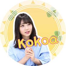 与田心愛ちゃんの画像(公式サイトに関連した画像)