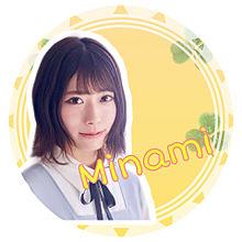 東村美波さんの画像(公式サイトに関連した画像)