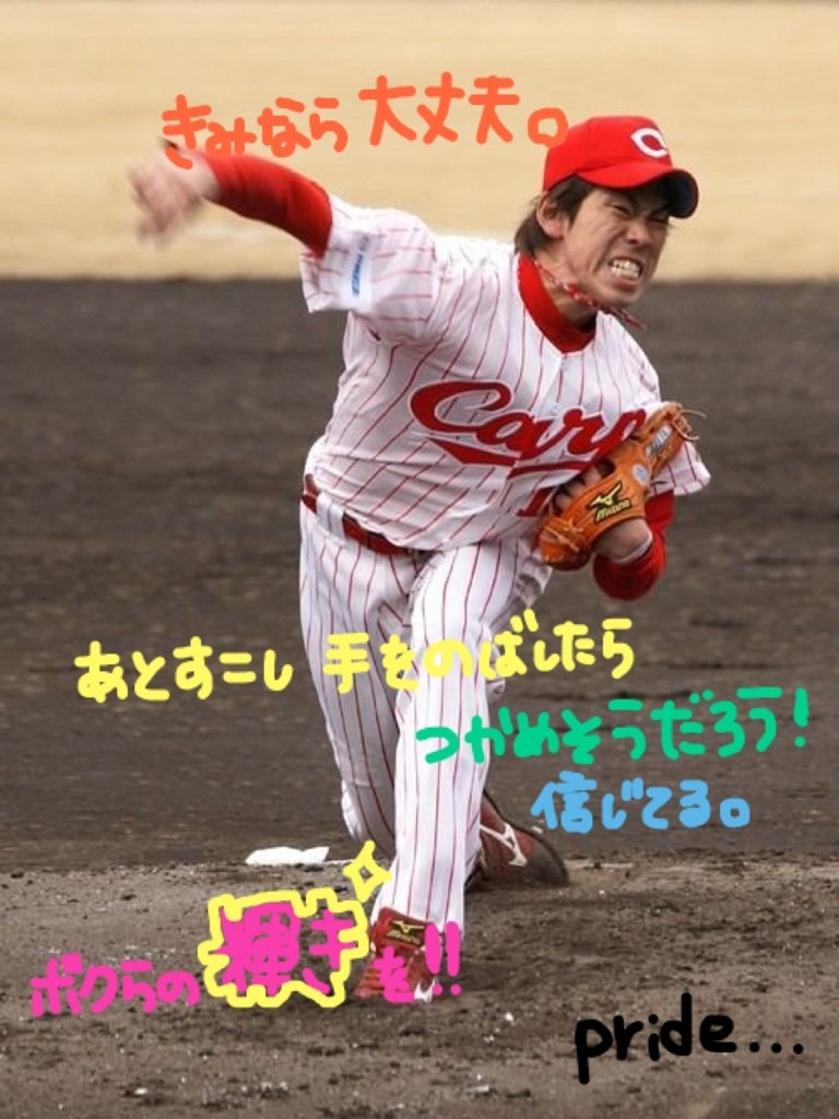 前田健太の画像 p1_10