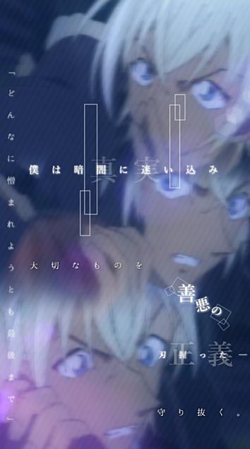 Z E R Oの画像(プリ画像)