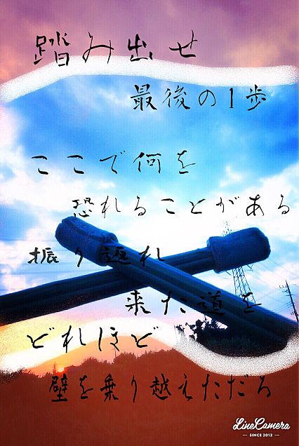 ~最後の1歩~ 剣道の画像(プリ画像)