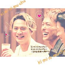 ki・mi・ni・mu・chu〜♡の画像(プリ画像)