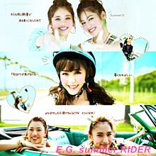 初 E-girlsの画像(プリ画像)