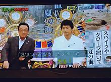7月19日 プレバトの画像(梅沢富美男に関連した画像)