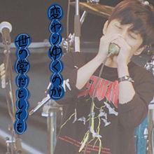 関ジャニ∞の画像(シーユーに関連した画像)