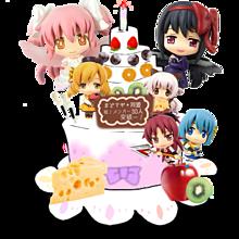 祝い画のまどマギケーキの画像(プリ画像)