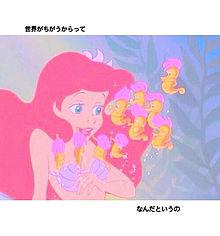 プリンセス 英語 ディズニー 名言