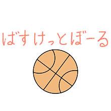 かわいい イラスト バスケの画像144点 完全無料画像検索のプリ画像 Bygmo