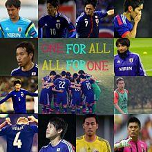 サッカー日本代表の画像(吉田麻也に関連した画像)