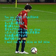 GAI様リクエストの画像(サッカー日本に関連した画像)