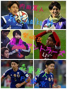 りんかさまリクエストの画像(サッカー日本に関連した画像)