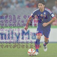 GAIさんリクエストの画像(サッカー日本に関連した画像)