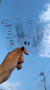 透明トレカの画像(#透明トレカに関連した画像)