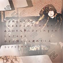 共 同 制 作 (嬉)の画像(岡本圭人/高木雄也に関連した画像)