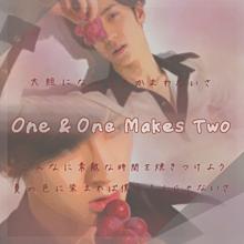 One & One Makes Twoの画像(岡本圭人/高木雄也に関連した画像)