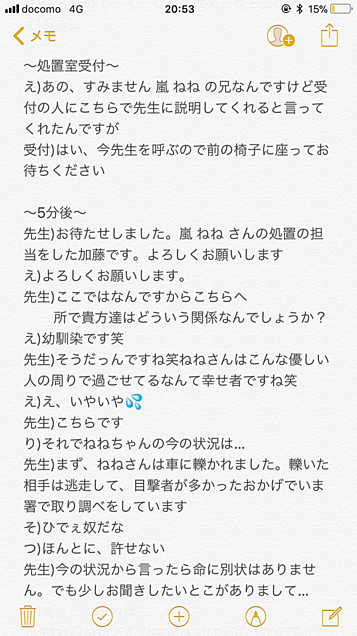 アバンティーズ 妄想の画像(プリ画像)