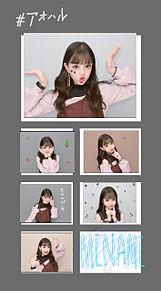MINAMI みなみちゃんの画像(MINAMIに関連した画像)