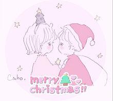 メリクリ      クリスマスの画像(おしゃれに関連した画像)