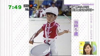 錦戸亮 幼少期の画像(プリ画像)
