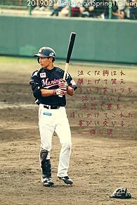 プロ野球の画像(藤原恭大に関連した画像)