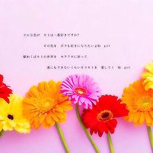 Flower プリ画像
