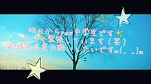 詳細カモンの画像(入学式に関連した画像)