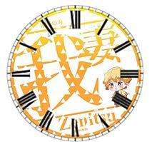 善逸で時計加工してみた(öᴗ<๑)の画像(時計に関連した画像)