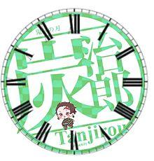 炭治郎で時計加工してみた(öᴗ<๑)の画像(時計に関連した画像)