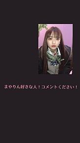 コメントください!の画像(AbemaTVに関連した画像)
