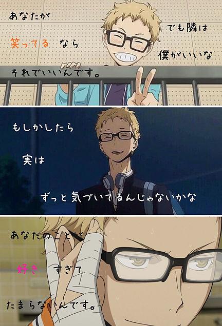 説明文読んでください 保存→いいねの画像(プリ画像)
