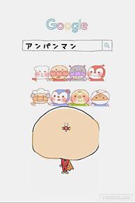 アンパンマン♡Googleの画像(Googleに関連した画像)