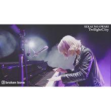 SEKAI NO OWARI Saori ピアノの画像(セカオワ/世界の終わりに関連した画像)