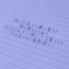 ∞丸山 あんこ∞様リクの画像(二人の花に関連した画像)
