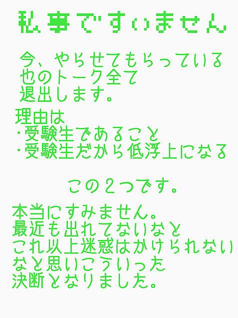 ※必読※の画像(プリ画像)
