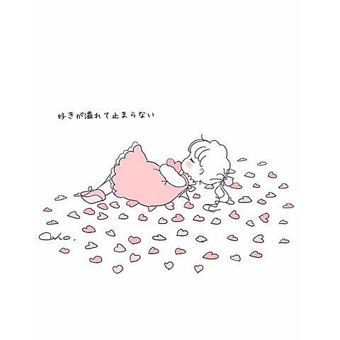 恋❤︎*。の画像(プリ画像)