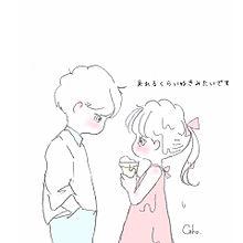 恋☪︎*。꙳の画像(イラスト/かほ/cahoに関連した画像)