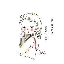 好き➳♡゛の画像(好き/女の子/恋に関連した画像)