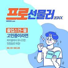 韓国🧡💙 プリ画像