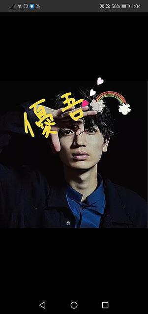 優吾の虹の画像(プリ画像)