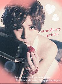 strawberry princeの画像(プリ画像)